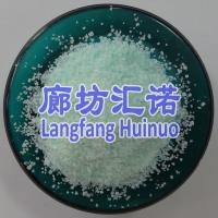 China pharmaceutical excipients ferrous sulphate heptahydrate FeSo4.7H2O factory on sale