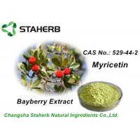 Buy cheap Anti-inflammatory Bayberry Bark Extract Myricetin 98% Plant Extract Powder from wholesalers