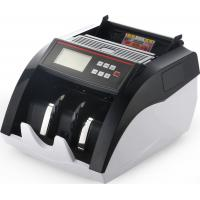 Kobotech LINCE-100 Back Feeding India Currency INR Value Counter Counting Machine