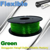 Wholesale Green 0.8kg / Roll Flexible 3D Printer Filament Environmentally Friendly from china suppliers