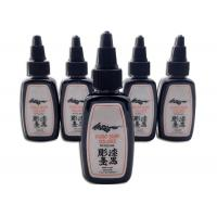 Wholesale Popular Permanent Tattoo Ink 30ml / 1oz KURO SUMI Good Color Tattoo Ink from china suppliers