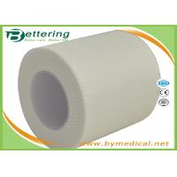 Buy cheap 5cm First Aid Surgical Adhesive Silk Tape with zig zag edge medical silk tape plaster from Wholesalers