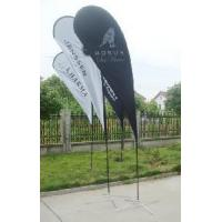 Wholesale Cross Base Flying Banner from china suppliers