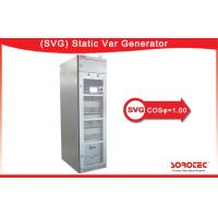 Wholesale Low noise SVG Static Var Generator 3P3L / 3P4L Power Grid Structure from china suppliers