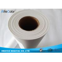 China Digital Printing Inkjet Cotton Canvas Roll , 360gsm Matte Photographic Canvas Prints on sale