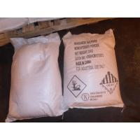 Wholesale CAS 7785 87 7 Manganese Sulfate Powder Industry Grade MnSO4·H2O Mn 31.5% Purity from china suppliers
