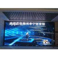 Wholesale Full Color Led Screen Xxx Image For Hd Video Display P4.8 Full Color Led Display Rental from china suppliers