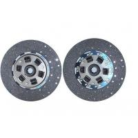 """Wholesale SA1 Clutch Kit Bedford 13"""" from china suppliers"""