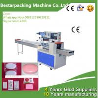 China Soap packaging machine on sale