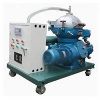 Wholesale Mineral Oil Centrifugal Oil Purifier from china suppliers