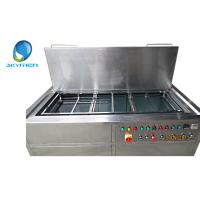 China 28 Khz Professional Ultrasonic Cleaner For Car Parts , CE Certificate on sale