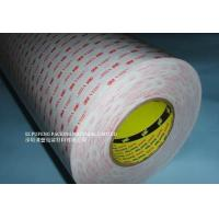 Wholesale Die Cut Shapes Double Sided Adhesive Tape Industrial Sealing Envelop Easy Peel Off from china suppliers