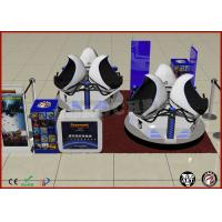 Wholesale Amazing Experience Virtual Reality Simulator with 360 Degree Scene from china suppliers