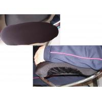 Wholesale 260 * 130 * 10mm Ergonomic Soft Gel Chair Armrest Covers Fits Most Chair Arms KLS-001 from china suppliers