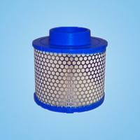 Wholesale Round Low Resistance Aftermarket Air  99.9% Efficiency For Atlas C17100 from china suppliers