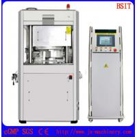 High Speed Tablet Press (GZPT40)