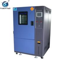 Wholesale Air cooling environmental simulation industrial stability test constant climate cabinet from china suppliers