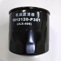 Wholesale 700P 4HK1 Automotive Oil Filter For ISUZU TFR NPR TFR NPR With 6 Month Warranty from china suppliers