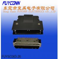 Buy cheap FUYSC063-26 SCSI Connector With Plastic Dust Cover Sider Spring from wholesalers