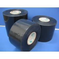 Wholesale Wrapping Anti corrision tape 1.0mm thickness from china suppliers