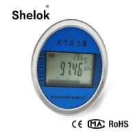 Wholesale atmosphere air pressure gauge price from china suppliers