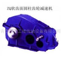 Wholesale Geared Unit Select Type Worm-Gear Speed Reducer , Small Vibration from china suppliers