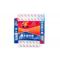 Wholesale Sealed Plastic Bag For Packaging Machine , Square Bottom Plastic Valve Bag from china suppliers