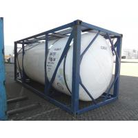 Wholesale Refrigerant R1270 Propylene Gas ISO-Tank from china suppliers