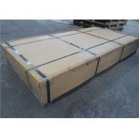 Buy cheap AA1100 H14 Aluminium Alloy Sheets With Polykraft #40 Thickness 0.6mm 0.8mm 0.9mm from Wholesalers