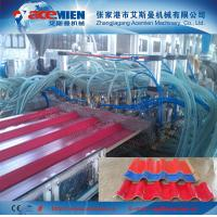Wholesale New design-PVC hollow Roof tile making machine from china suppliers
