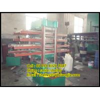 Wholesale rubber  tile  vulocanizing machine from china suppliers