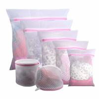 Buy cheap Set of 5 Mesh Laundry Bags-1 Extra Large, 2 Large & 2 Medium Bags Laundry,Blouse from wholesalers