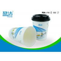 OEM / ODM 12oz Disposable Paper Cups LFGB EC For Outdoor Picnic And Party