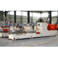 Wholesale Double Stage Pvc Plastic Pelletizing Machine , 380v 90kw Granules Making Machine from china suppliers