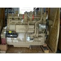 Wholesale Cummins KTA19-P700 Diesel Engine For Sand Pumping Ships from china suppliers