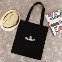China Green shopping bag hand shoulder female bag casual fashion tide canvas printing on sale