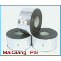 Buy cheap Aluminum foil anticorrosive adhesive tape from wholesalers