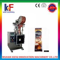 China hot sale detergent powder packing machine made in china on sale