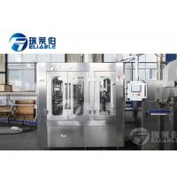 Wholesale 4000BPH Fruit Juice Hot Filling Machine / Coconut Water Processing Machine from china suppliers