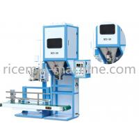 Wholesale DCS-25A ELECTRONIC QUANTITIVE WEIGHER FOR PACKING RICE AND GRAINS from china suppliers