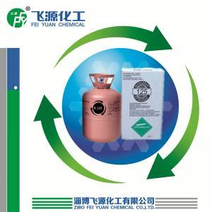 China refrigerant gas R125 on sale