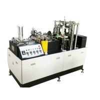 Wholesale Fully Automatic Paper Cup Making Machine With PLC Touch Screen Control from china suppliers