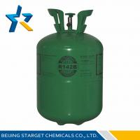 Wholesale CH3CCLF2 Formula R142B HCFC Refrigerant With 99.99% Purity For Metallegury /Meter Industry from china suppliers