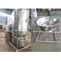 Wholesale Sugar Granule Fluid Bed Dryer Machine High Efficient 60 -120kg / H Production Capacity from china suppliers