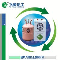 Wholesale refrigerant gas R152A from china suppliers