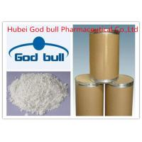 Wholesale 132112-35-7 Local Anesthetic Powder , Ropivacaine HCL Local Anesthesia Drugs from china suppliers