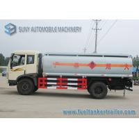 Wholesale Carbon Steel 8m3 Transport Oil Tank Trailer 4x2 7900x2380x3150mm from china suppliers