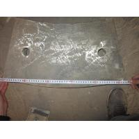 Buy cheap Iron End SiO2 Mill Liners from wholesalers
