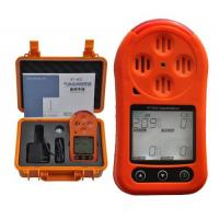 Wholesale Portable Oxygen&Methane Analyzer Gas Detectors from china suppliers