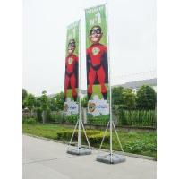 Wholesale Outside Flag Banner /Flagpole Banner /Outdoor Banner from china suppliers